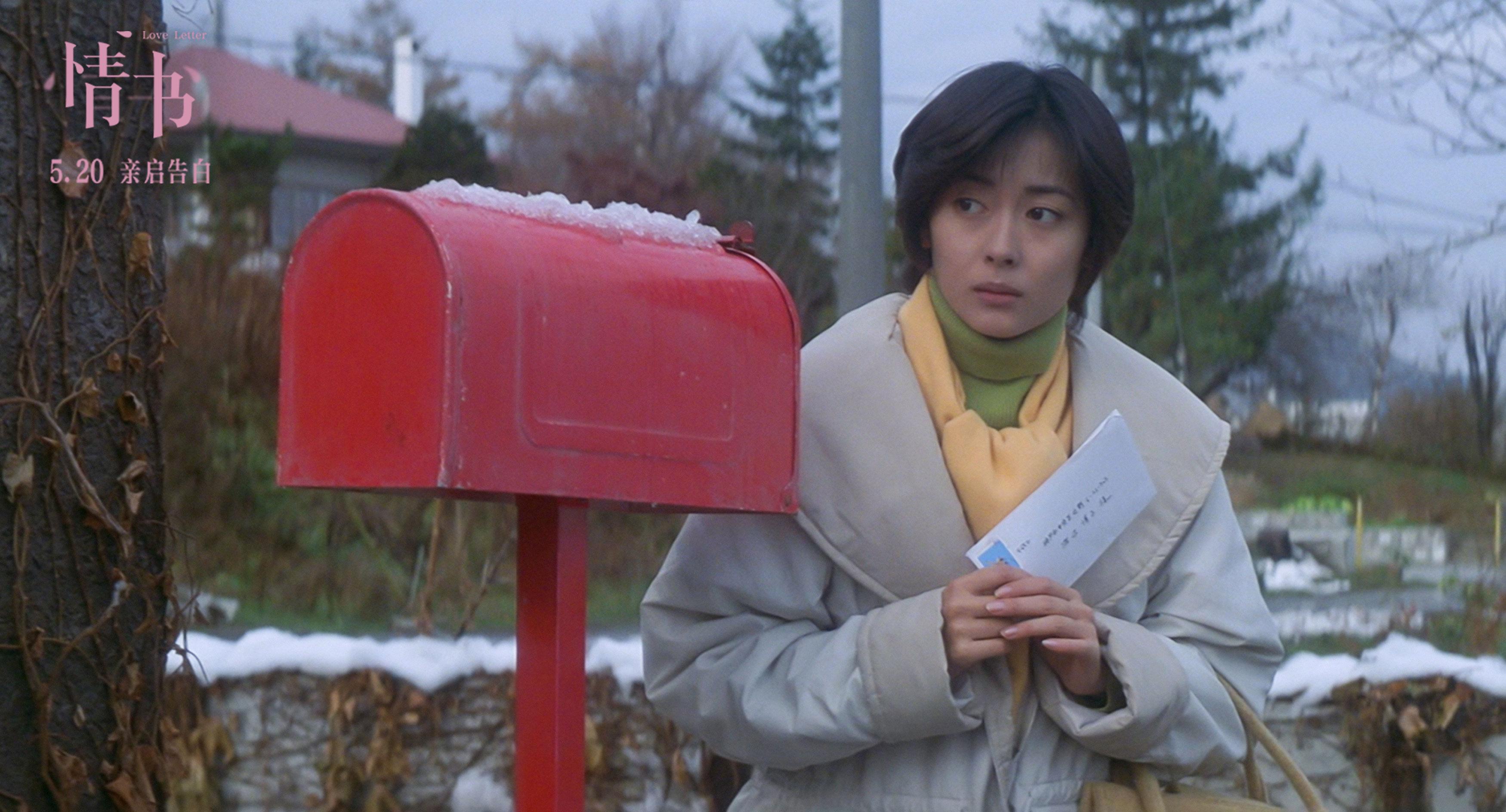 """《情书》今日正式开启预售 不少观众提前购票""""许下约定"""" 以待准时赴5.20浪漫之约"""