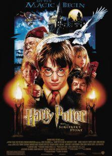 哈利波特1:魔法石